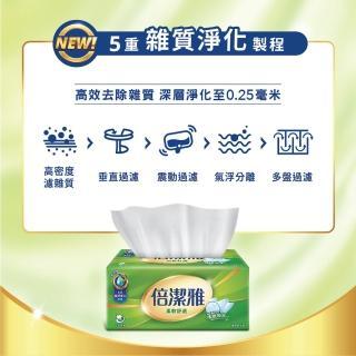 【週期購】倍潔雅柔軟舒適抽取式衛生紙(150抽56包/箱)