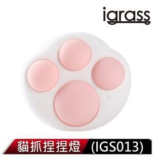 【igrass】貓抓捏捏燈(IGS013)