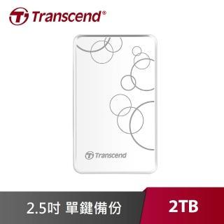 【Transcend 創見】25A3W 2TB USB3.0 2.5吋隨身硬碟(TS2TSJ25A3W)