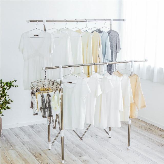 【IRIS】雙桿不鏽鋼大容量曬衣架
