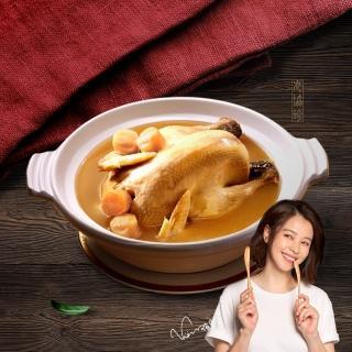 【老協珍】干貝熬雞湯(評比冠軍)