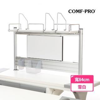 【COMF-PRO】SMART-S 書架