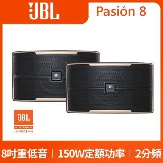 【JBL】8吋專業級卡拉ok喇叭(Pasion 8)