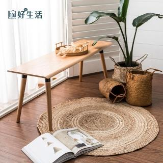 【hoi! 好好生活】帕特爾印度自然苧麻毯-90cm圓