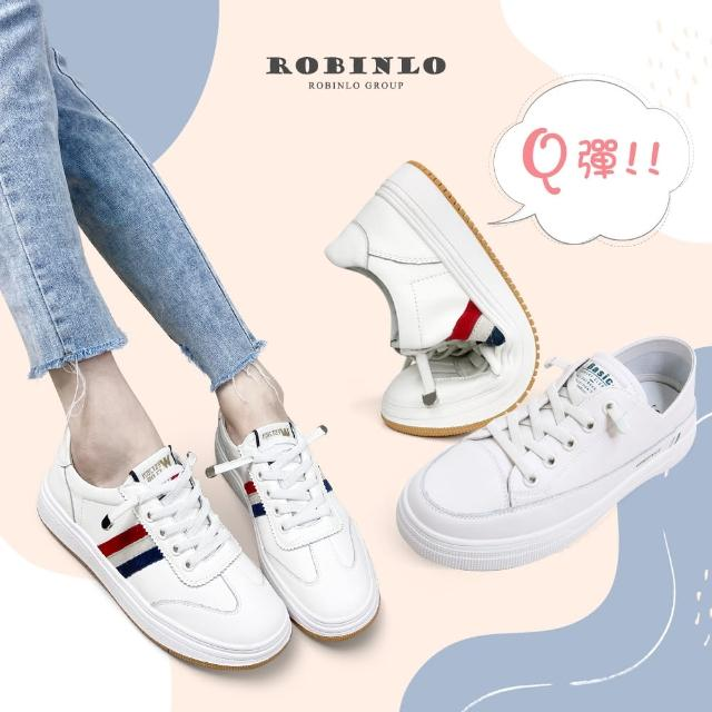【Robinlo】超回彈可折復古感線條牛皮小白鞋(多款任選)/