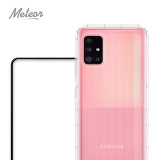 【Meteor】SAMSUNG Galaxy A51 5G 手機保護超值2件組-專案(透明空壓殼+鋼化膜)