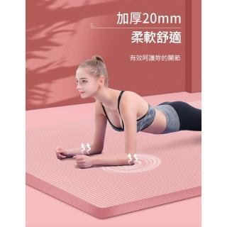 【X-BIKE】加大超厚款 20MM厚 185X80CM 瑜珈墊 XFE-YG28(防滑墊/地墊 贈綁帶及背袋 SGS認證)