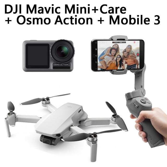 【DJI】Mavic Mini + Care Refresh + Osmo Action + Osmo Mobile 3 職業玩家限量組合(聯強公司貨)