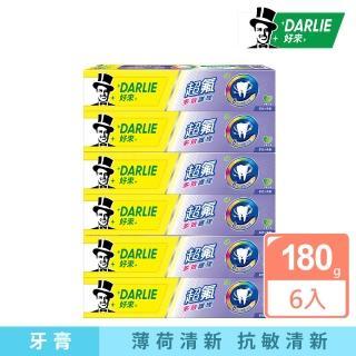 【黑人】超氟護理牙膏6入組-多效護理180g(口氣清新/ 防蛀/ 天然薄荷精華)