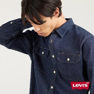 【LEVIS】男款 復古工裝牛仔襯衫 / 寬鬆休閒版型 / 原色-人氣新品