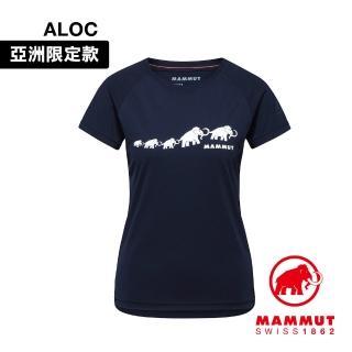 【Mammut 長毛象】QD Logo Print T-Shirt AF 輕便LOGO短T 女款 海洋藍PRT3 #1017-02021(網路獨家色)