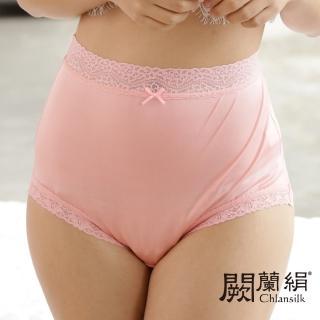 【Chlansilk 闕蘭絹】親膚優雅42針100%蠶絲高腰內褲五件組-型(贈蠶絲圍脖1條)