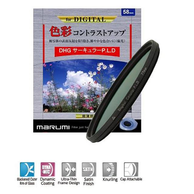 【Marumi】55mm