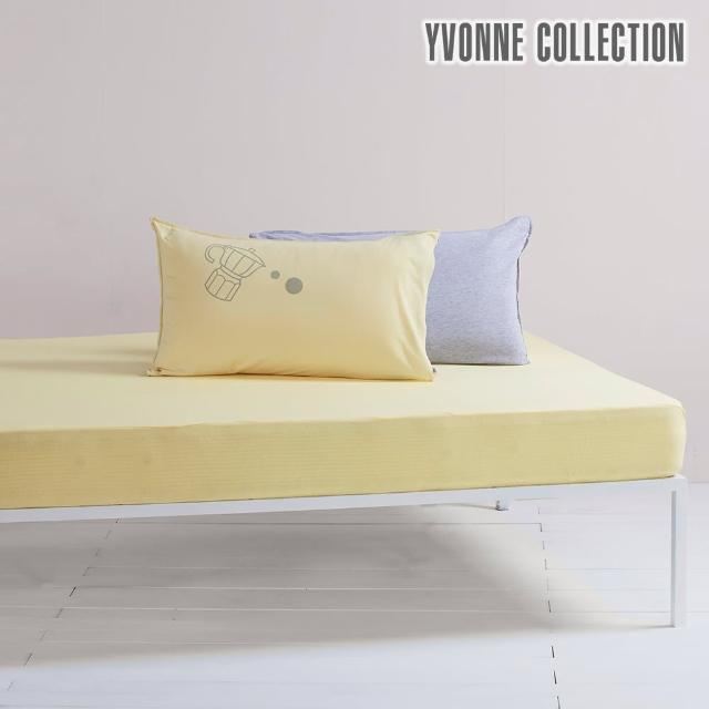 Yvonne Collection【Yvonne Collection】加大素面純棉床包(暖陽黃)