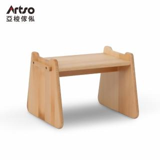 專案加價購-【Artso 亞梭】全實木兒童遊戲椅