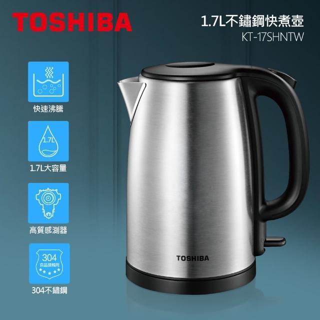 【TOSHIBA