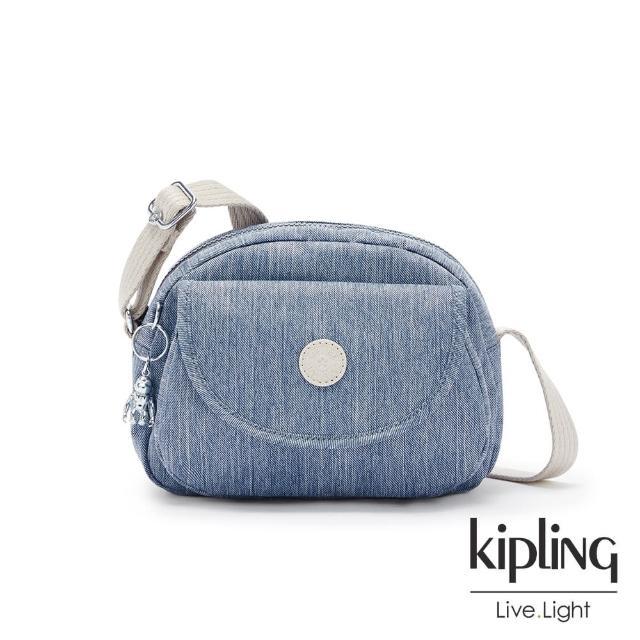 【KIPLING】淺色丹寧藍翻蓋側背小包-STELMA/