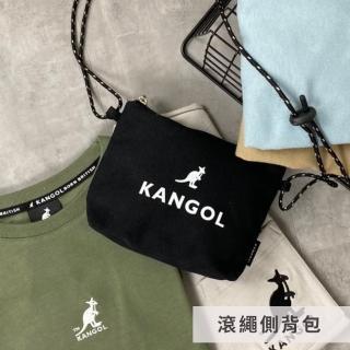 【KANGOL】英國潮牌4件組-寵愛媽咪限定(顏色隨機)