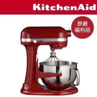 【KitchenAid】福利品 5.7公升/6Q桌上型攪拌機-升降型(熱情紅)