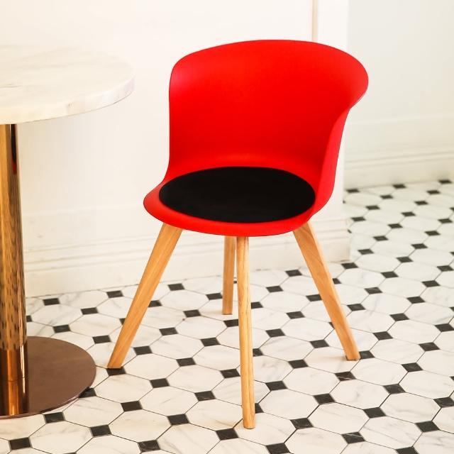 【MAMORU】瑞典風質感杯型餐椅(實木椅/休閒椅/化妝椅/工作椅)