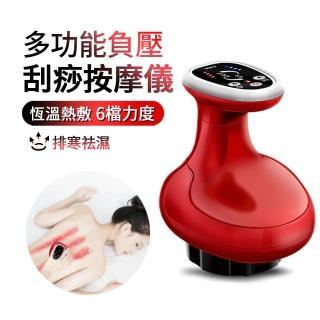 【ANTIAN】多功能負壓刮痧按摩儀(USB充電式拔罐器)