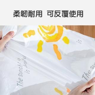 【太力】陽光立體免抽氣收納袋6件套組(2特大立體+4中號立體)