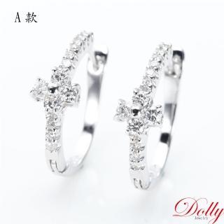 【DOLLY】0.40克拉F/VS2 14K金鑽石耳環(3選一)