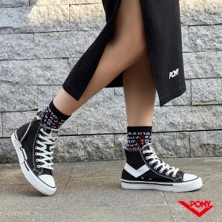 【PONY】Shooter系列 高筒 拉鍊帆布鞋 休閒鞋 女鞋 男鞋 -黑
