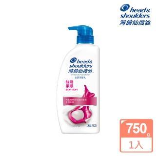 【head&shoulders 海倫仙度絲】頭皮護理去屑潤髮乳絲滑柔順750ML