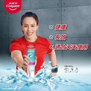 【Colgate 高露潔】抗敏感牙膏5+5入組-強護琺瑯質 /清涼薄荷 / 牙齦護理 / 溫和美白(抗敏/敏感牙齒)