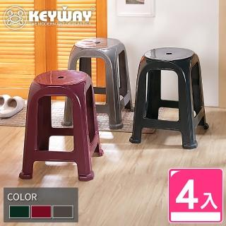 【KEYWAY】雅各備用椅-4入 酒紅/綠/灰(塑膠椅 餐椅 MIT台灣製造)