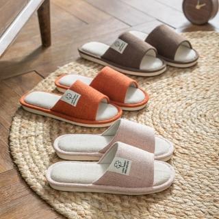 【西格傢飾】舒適棉麻室內拖鞋(室內外拖/情侶拖/居家拖)