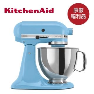 【KitchenAid】福利品 4.8公升/5Q桌上型攪拌機(冰晶藍)