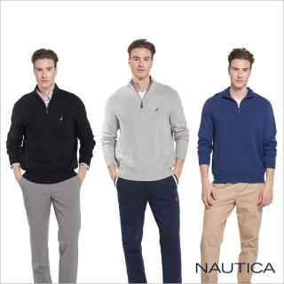 【NAUTICA】恆溫立領彈性素色針織衫(三色選)/