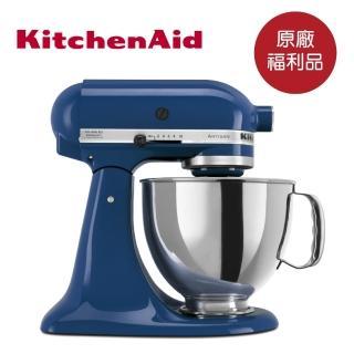 【KitchenAid】福利品 4.8公升/5Q桌上型攪拌機(藍莓藍)