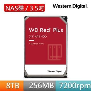 【WD 威騰】紅標Plus 8TB NAS專用3.5吋SATA硬碟(WD80EFBX)