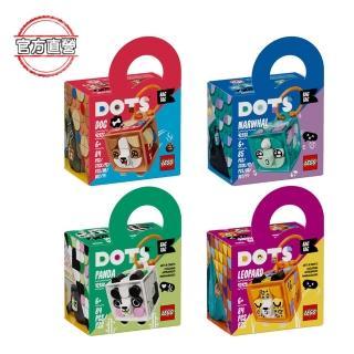【LEGO 樂高】DOTS 豆豆樂系列 行李吊牌(41927 41928 41929 41930)