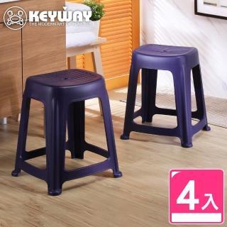 【KEYWAY】朵朵47cm止滑椅-4入
