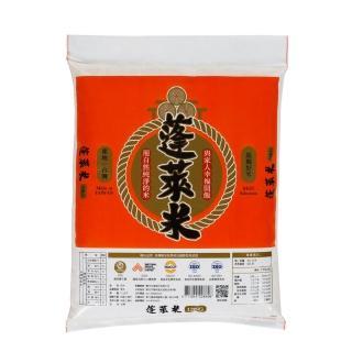 【中興米】蓬萊米(12kg大包裝)