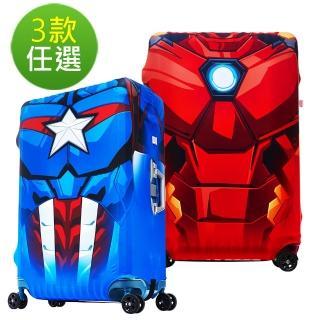 【Deseno★超值加購】Marvel漫威英雄防刮彈性箱套L號-適用28-30吋行李箱(多款任選)