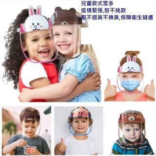 【HaNA 梨花】防疫防飛沫防護面罩(大人/兒童2入超值組合)
