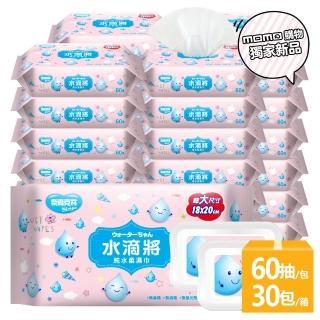 【週期購】【奈森克林】水滴將純水加大柔濕巾60抽(30包/箱;每箱附濕巾蓋2入)/