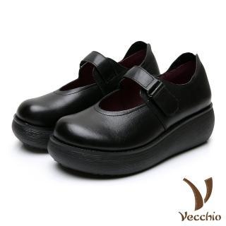 【Vecchio】真皮頭層牛皮復古圓頭舒適鬆糕厚底魔鬼粘護踝設計娃娃鞋(黑)/