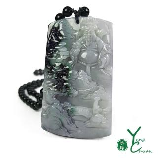 【YC 寶石】A貨翡翠冰種帶烏雞財帛滿門大型山水財神項鍊(4201)