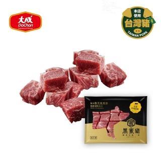 【大成】桐德黑蜜豬骰子豬︱大成食品(頂級黑豬 台灣豬 骰子牛 黑豚)