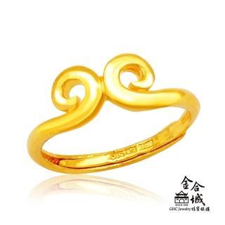 【金合城】純黃金悟空金剛箍造型戒指 2RSG004(金重約0.76錢)