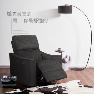【obis】Ives 艾維斯貓抓布電動單人沙發/躺椅/休閒椅(電動沙發)