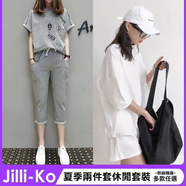 【JILLI-KO】兩件套休閒套裝-L/XL/XXL(多款任選)/
