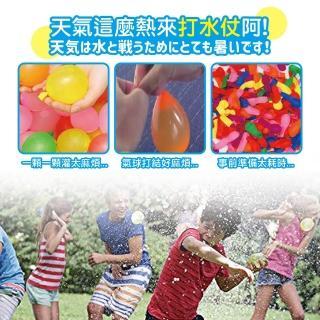 灌水球神器(水球 水戰 夏天海灘神奇免綁灌水球 快速灌水水球 大戰 魔術水球 整人玩水夏天)