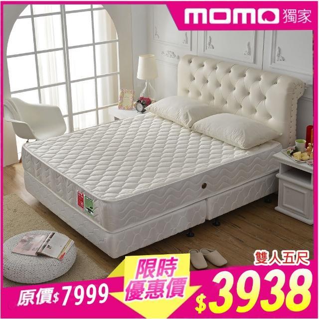 【睡芝寶】飯店加厚款-3M防潑水抗菌+側邊強化獨立筒床墊(雙人5尺-體重輕的男女專用)/